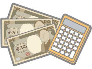 最低でも、月単価が 40 万円以上(年収 480 万円以上)はある