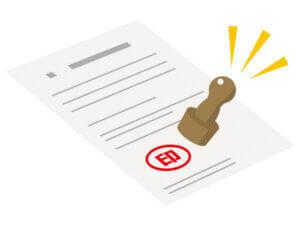 契約が準委任契約で、受託(請負)のように納品責任や見積作成がない