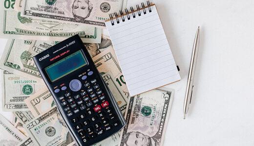 フリーランスエンジニアの年収・月収を公開!どのぐらい稼ぐことができるのか?